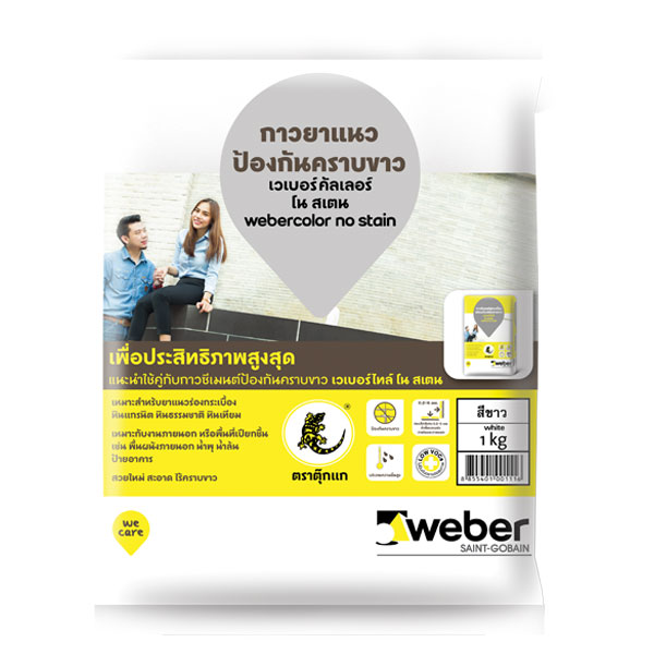 keo-cha-ron-weber-color-no-stain